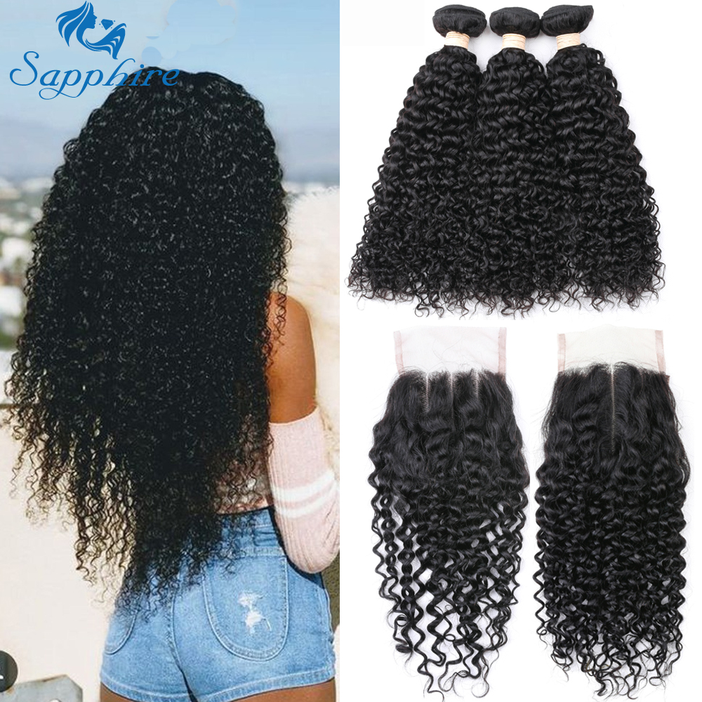 Afro Kinky Curly Bundles With Closure Non-Remy Brazilian Human Hair Bundles With Closure Hair Weave Bundles With Closure Hair
