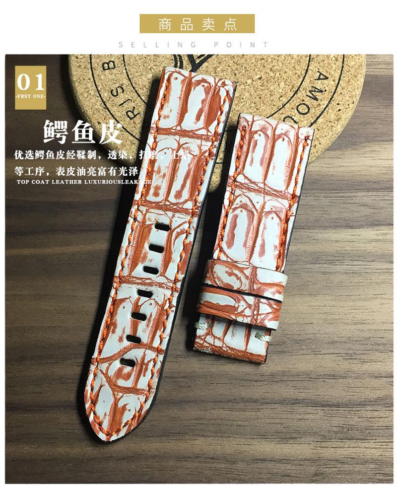 artesanal pulseira pele crocodilo 20mm 21mm 22mm