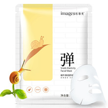 images The snail concentrate essence facial mask Moisturizing Face Mask Whitening Oil Control Shrink Pores Skin Care images skin care aloe fruit facial mask moisturizing oil control whitening shrink pores nourish honey face mask beauty face care