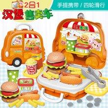 子供シミュレーション高速食品ハンバーガーホットドッグキッチンおもちゃプレイふりミニチュアスナックバーガー食料品ショップ知育玩具