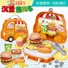 Dzieci symulacja Fast Food Hamburger Hotdog zabawki kuchenne udawaj zagraj w miniaturowe przekąski Burger sklep spożywczy zabawki edukacyjne