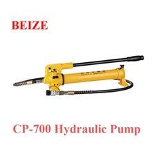 CP-700 двухскоростной ручной гидравлический насос для портативного Сплит гидравлического зажима обжимные инструменты