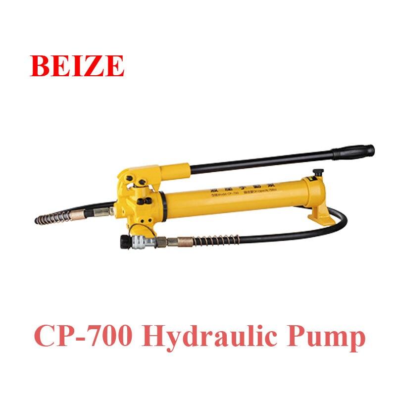 CP-700 двухскоростной ручной гидравлический насос для портативных сплит-гидравлических обжимных инструментов