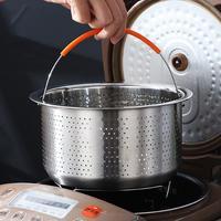 304 ステンレス鋼バスケット家庭用炊飯器蒸気グリッド炊飯器ベース暗号化された小ホール Taomi ドレン汽船|挿入型調理器具|   -