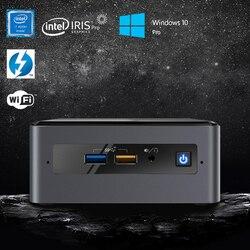 Четырехъядерный процессор Intel NUC Mini PC i7-8559U до 4,5 ГГц Windows 10 Pro WiFi Bluetooth Thunderbolt 3 4k Поддержка двойного монитора