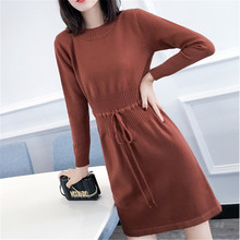 Korean Fashion Sweater Dress Autumn Woman Knitted Dresses High Waist Plus Size Women Vestido