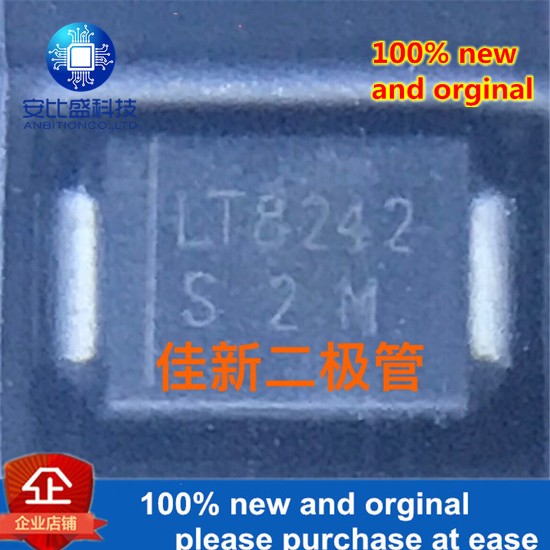 10pcs 100% New And Orginal S2M-F 2A1000V High Voltage Rectifier Diode DO214AA In Stock