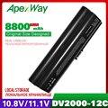 8800 мАч батарея для ноутбука для HP 446507-001 454931-001 455804-001 455806-001 460143-001 462853-001 HSTNN-C17C HSTNN-DB31 hstnn-db46 Аккумулятор для ноутбука