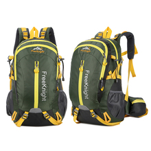 Держатель рюкзака Pannier аксессуары легкие боковые карманы 40L органайзер, контейнер для хранения походов кемпинга практичный