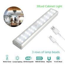 Led Night Light Closet Wardrobe Lights Cabinet 30Leds PIR Motion Sensor USB Wireless LED Kitchen Wall Lamp for Bedroom Kid