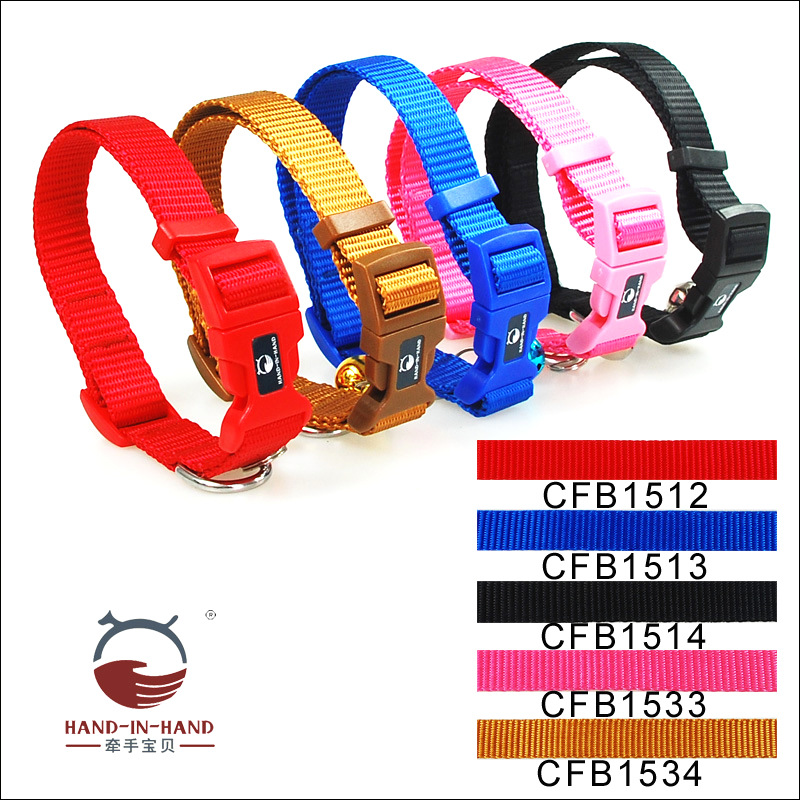 Hand-in-hand Pet Supplies Pet Collar Dogs And Cats Pet Bell Neck Ring Collar Plain Color Nylon Release Buckle Neck Band
