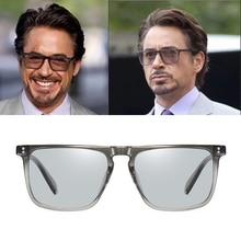 Мстители, Тони Старк, поляризационные солнцезащитные очки, мужские квадратные очки для вождения автомобиля, фотохромные желтые очки для вождения в дневное ночное видение