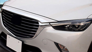 ABS Chrom Vorne Haube Abdeckung Trim 1 stücke Für Mazda CX-3 2015 2016 2017 2018