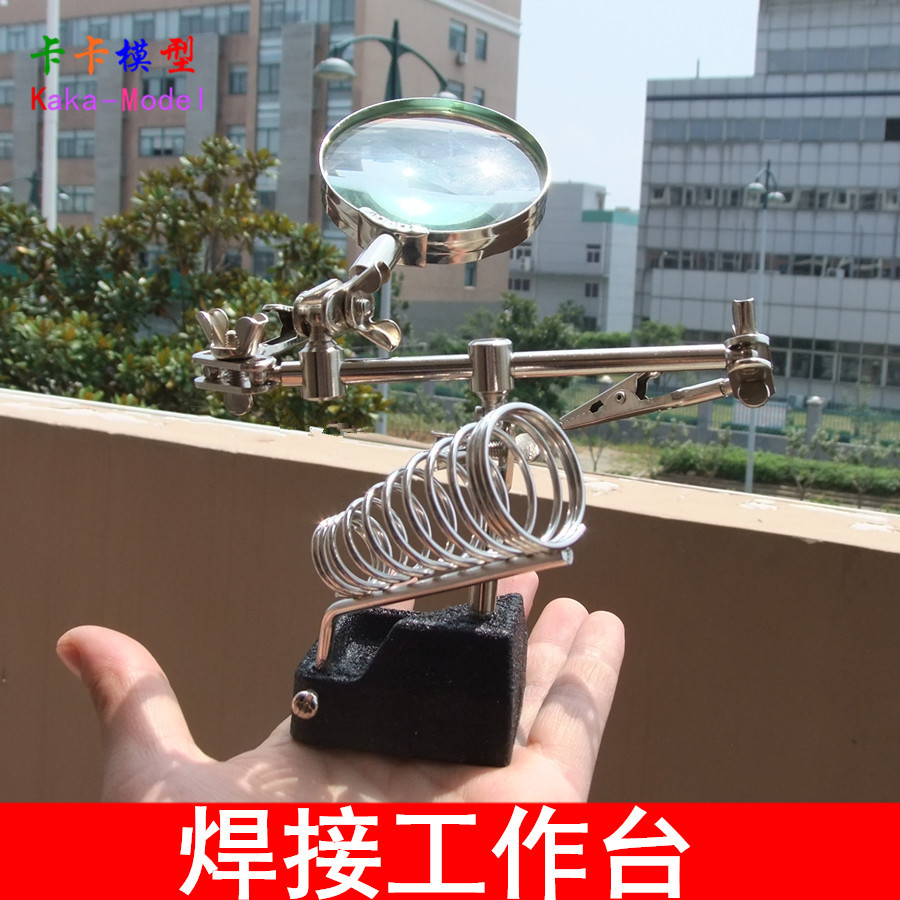 Three-in-One Clamping Work Frame Magnifying Glass Luo Tie Zuo Welding Auxiliary Table Clip Iron Frame Model