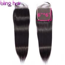 Bling Hair Straight Hair 6x6 Closure Brazilian Hair Free/Middle/Three
