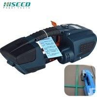Comparar https://ae01.alicdn.com/kf/Hb47431489563491ca71194db8143ed11b/Eficiente y ahorradora de trabajo hebilla portátil empacadora manual máquina de Embalaje portátil sin hebilla.jpg