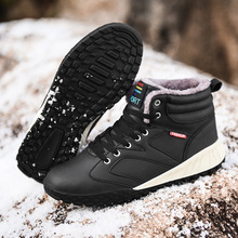 Warm Cotton-padded Cross-border Large Size Men's Outdoor Shoes High-top Shoes, Casual Tooling 2019 Autumn and Winter Ankle