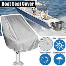 Boat Seat Cover Outdoor Protection Furniture Dust Yacht Waterproof UV Resistant Chair Table furniture cover cheap 20 - 24 200D 60 quot 56 * 61 * 64 CM