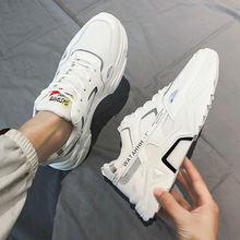 2021 Весенняя Новинка тенденции моды все матч мужские кроссовки