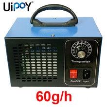 60g/h Ozone Generator Ozone Machine O3 Air sterilize Purifier filter cleaner Disinfection Sterilization Remove odor ozonizador