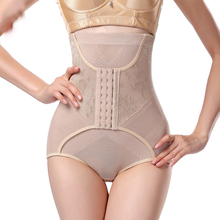 Enhanced toning pants women postpartum traceless waist, abdominal underwear high panties body three - breasted