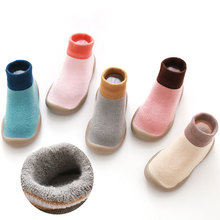 2019 new autumn winter children non-slip floor socks terry thickening baby toddler shoes baby indoor soft rubber socks shoes