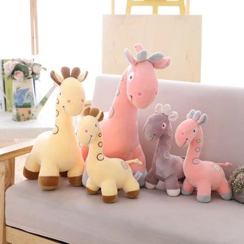 30/40CM Cute Colorful Deer Plush Toys Cartoon Animal Giraffe Dolls Stuffed Soft Dolls For Children Baby Birthday Gifts new arrival cute cartoon plush hedgehog dolls soft cotton stuffed kawaii hedgehog plush baby toys birthday gifts for kids