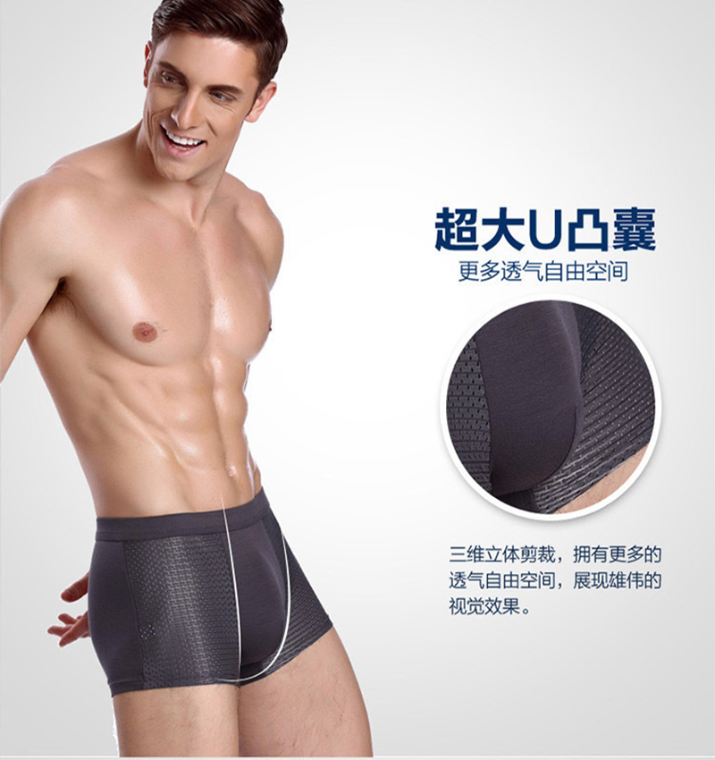 Boxer men underwear 8pcs/lot bamboo fiber boxer shorts Homme man sexy mesh breathable shorts underpants plus size 5XL