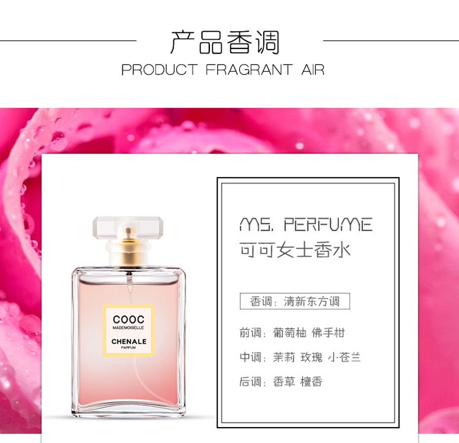 JEAN MISS Brand Original Perfume Women Natural Fragrance Long Lasting Female Parfum Femininity Lady Glass Bottle Atomizer Water (4)