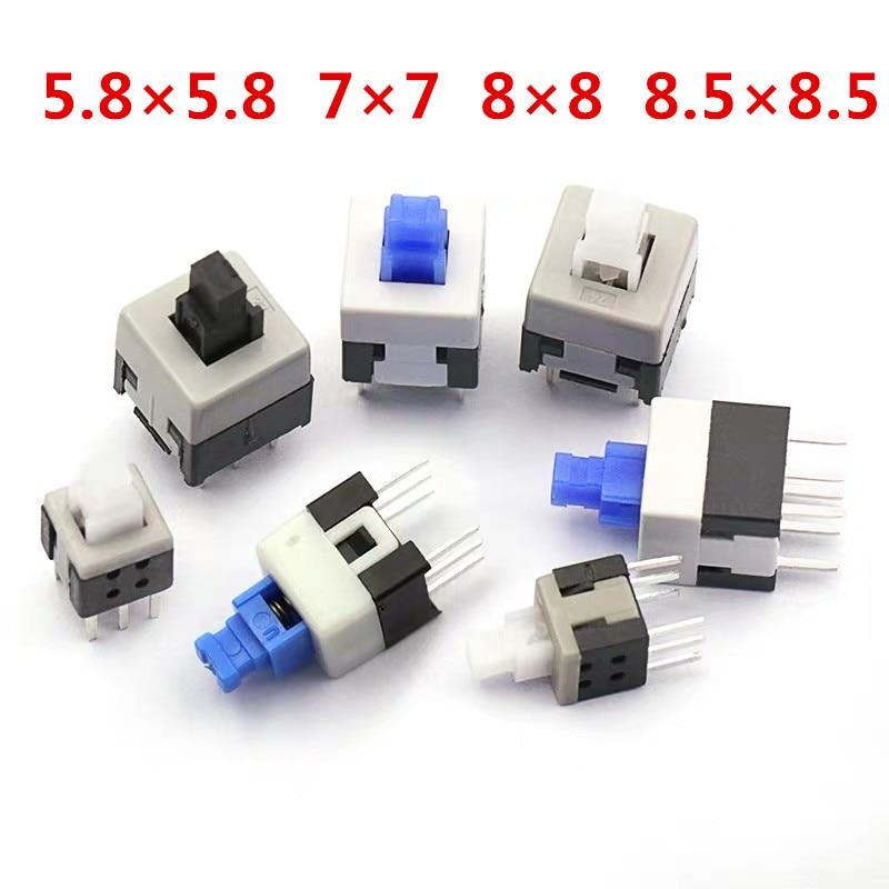 10PCS/LOTNEW 5.8x5.8 7x7 8x8 8.5x8.5mm Self Locking / UNlock Push Tactile Power Micro Switch 6 Pin Button Switches Free Shipping