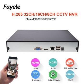 CCTV Security H.265 16CH HD IP 1080P NVR 5MP 4MP Surveillance Video Recorder Onvif P2P Mobile View XMeye Motion Detect
