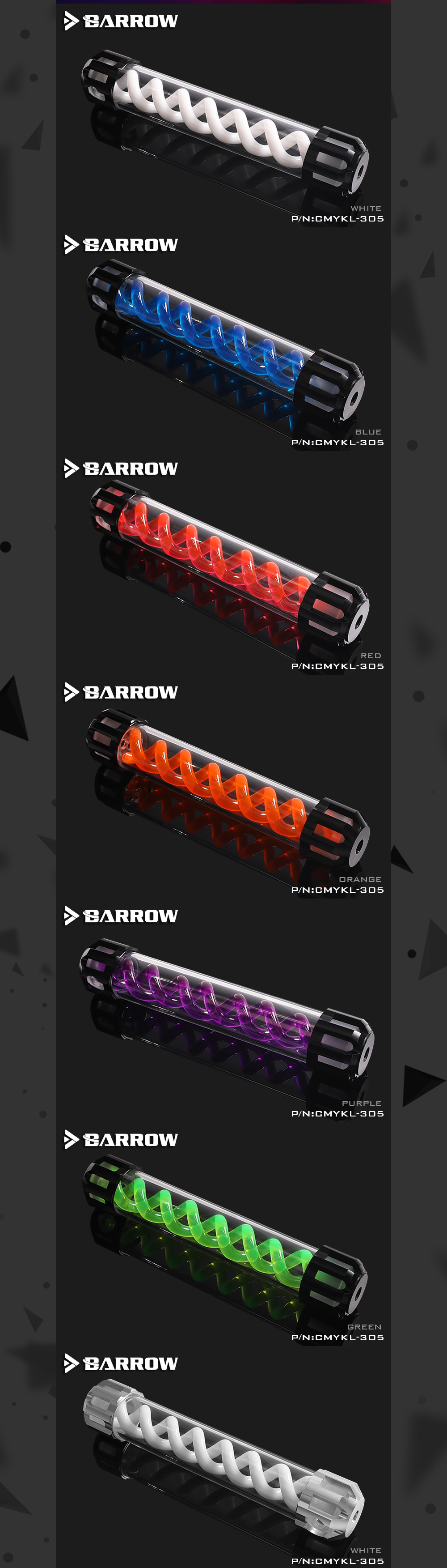 Barrow CMYKL-305, Composite Type Virus-T Reservoirs, Aluminum Alloy Cover + Acrylic Body, Multiple Color Spiral, 305mm