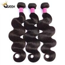 WOWQUEEN cabello brasileño pelo de la onda del cuerpo del pelo del Color Natural 3/4 mechones 100% extensiones de cabello humano brasileño de la armadura del cuerpo del pelo mechones
