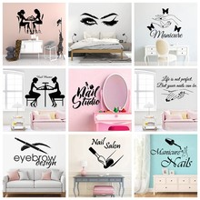 Adesivos de parede de vinil para salão de beleza, para unhas, decalque, salão de beleza, para meninas, decoração de quarto, salão de beleza, decoração de parede adesivo pared