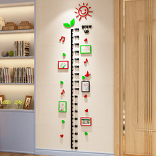 3d Stereo Wall Stickers Acrylic Children's Room Height Stickers Removable Baby Height Wall Sticker Wall Stickers for Kids 3pcs set 3d removable room decoration wall stickers