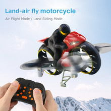 2.4G 2 In 1 Land Air Fly Motorcycle Headless Mode Remote Control Four-axis Drone Racing Stunt Motorcycle Toys For Children Gift(China)
