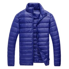 Down jacket autumn and winter light down mens fashion collar short paragraph large size thin slim 5XL