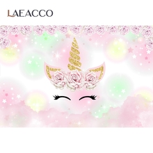 Photography Backdrop Laeacco Poster Flower Unicorn Portrait Birthday-Party Baby Gold