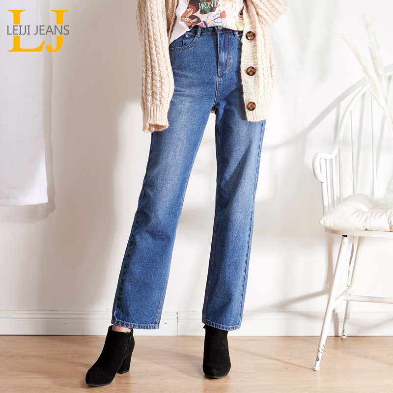 LEIJIJEANS New Arrival Large Size Women's Non-elastic High Waist Straight Trousers Classic Female Elegant Loose Women Jeans 9101