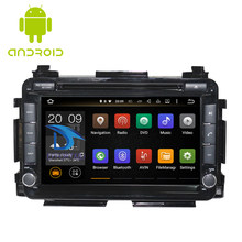 "Android 9,0 4GB Octa Core 8 ""LCD coche Radio CD DVD reproductor Multimedia estéreo para Honda Vezel/ HR-V 2013-2019 coche navegación GPS BT(China)"