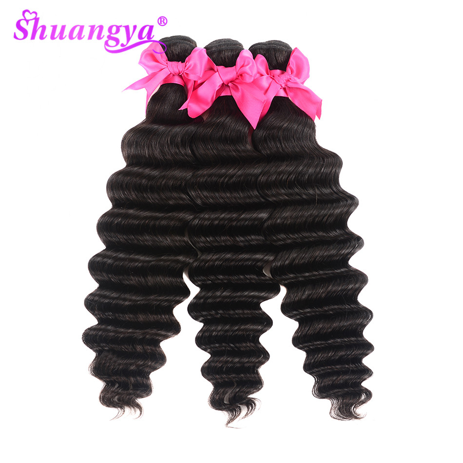 Shuangya Hair Loose Deep Wave Hair Bundles Brazilian Hair Weave Bundles 3PC/LOT Hair Extension Remy Hair Human Hair Bundles