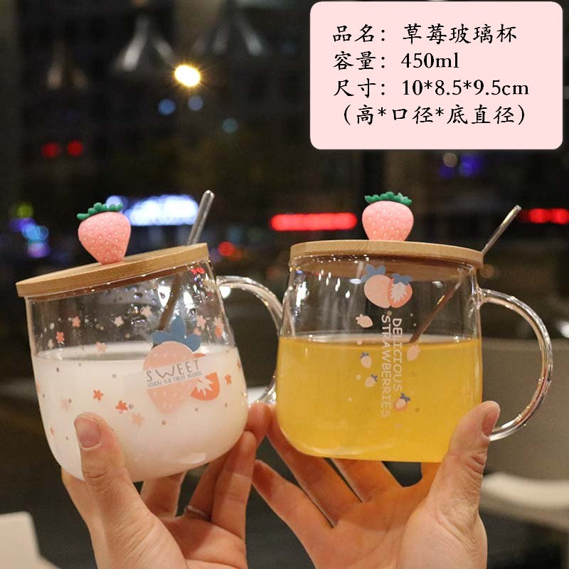Glass ins cute handle cup with lid Japanese  kitchen tool small fresh home office desktop milk breakfast cup glass cp15|Other Glass| |  - title=