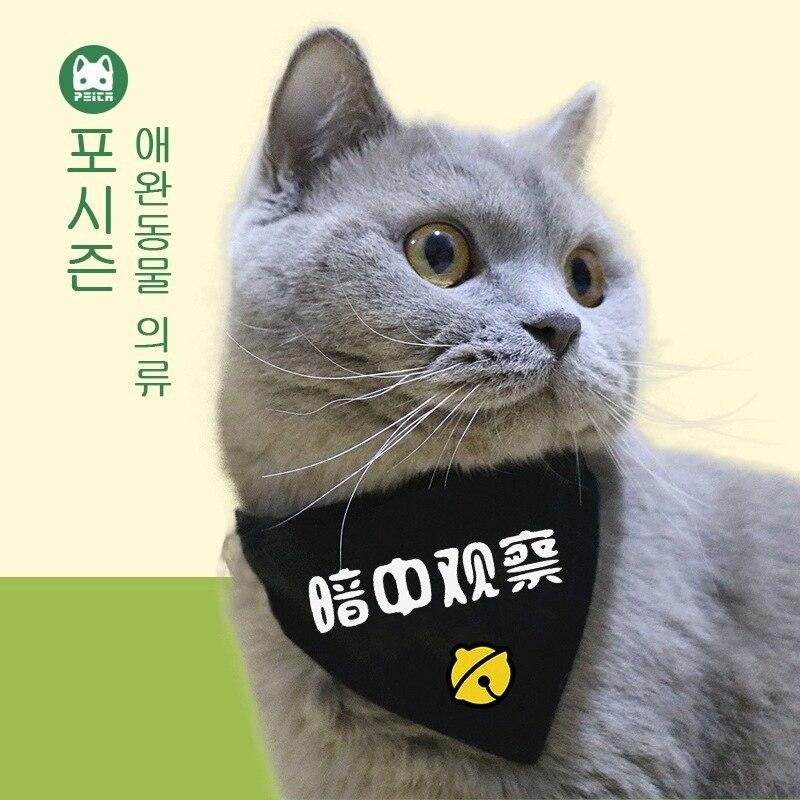 Pet Cat Triangular Binder Bibs Scarf Medium Large Dog Neckerchief Golden Retriever Husky Accessories Bib