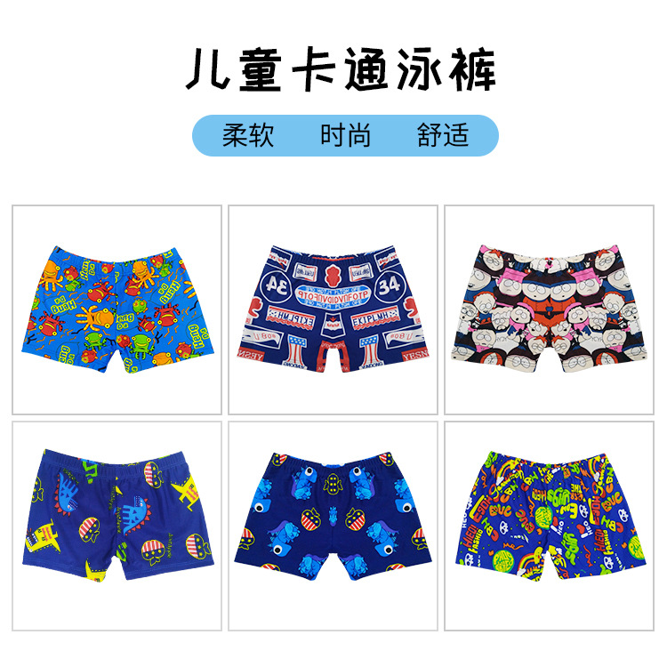 New Style CHILDREN'S Swimming Trunks BOY'S AussieBum Large Children Lace-up Swimming Trunks Fashion Cartoon Multi-color Swimming