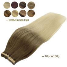 40 шт лента для наращивания кожи уток клейкая человеческих волос