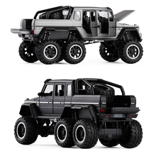 1:32 AMG G63 diecast alloy car model collection metal vehicle artwork traffic children kids fans sound and light toys decoration