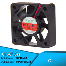 50mm x 50mm x 15mm 5015 DC 12V / 24V 0.1A 2Pin Brushless Cooling Fan
