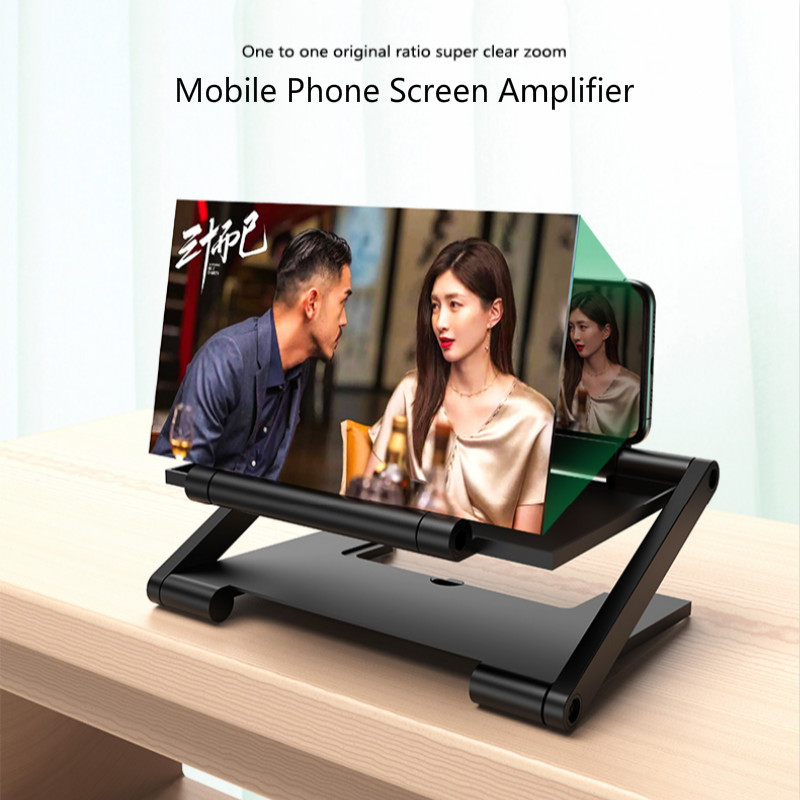 8 Inch Folding 3D Screen Mobile Phone Amplifier Magnifier Cellphone Holder Mobile Phone Screen Amplifier