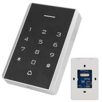 Kontrola dostępu de acceso zintegrowana maszyna karta hasło klawiatura wejście blokada drzwi DC12 24V kontrola dostępu za pomocą karty tanie i dobre opinie YOUTHINK NONE CN (pochodzenie)