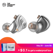 The Fragrant Zither/ Queen, HIFI Earphones for phone,TFZ Super Bass Stereo Earbuds